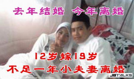 455x310.2013.11.27.AA27M04_副本.jpg