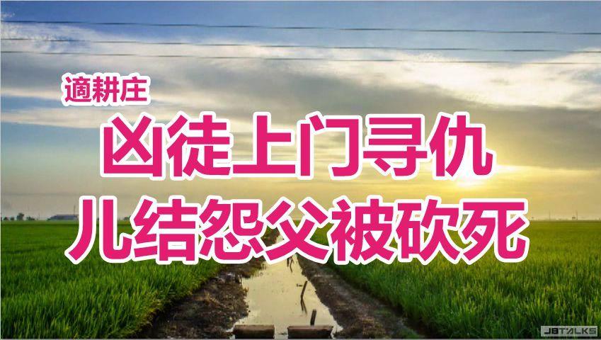 6103675_orig_副本.jpg