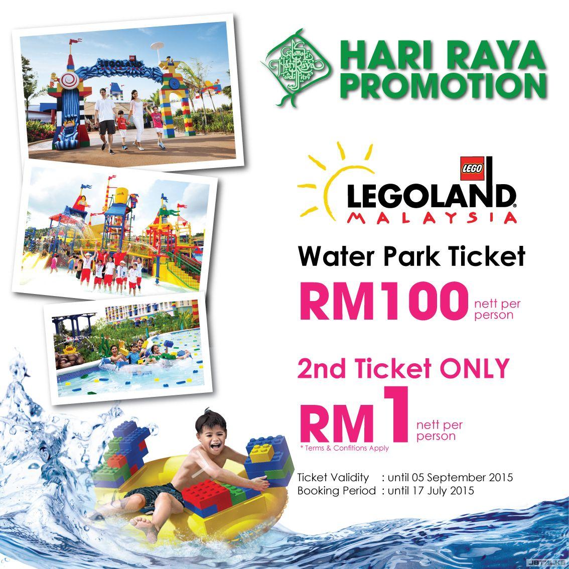 Legoland-Theme-Park-Promo-060715.jpg