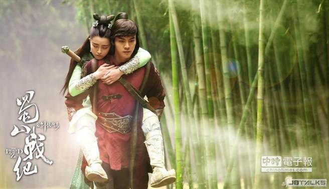 吳奇隆自製自演《蜀山戰紀》9月網路先播