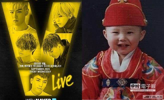 歡慶BIGBANG成軍9周年 GD曝兒時呆萌照