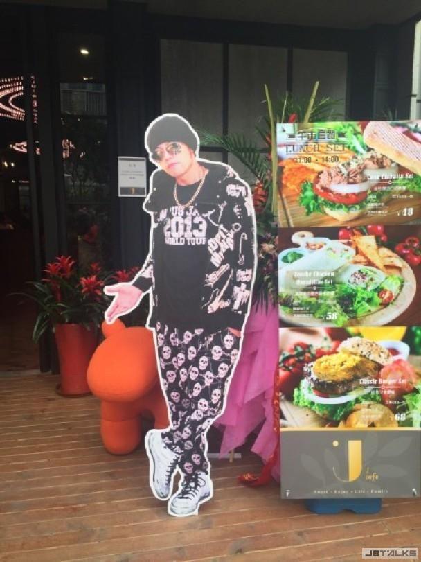 周杰倫發聲明切割餐廳 劉畊宏裝熟失靈