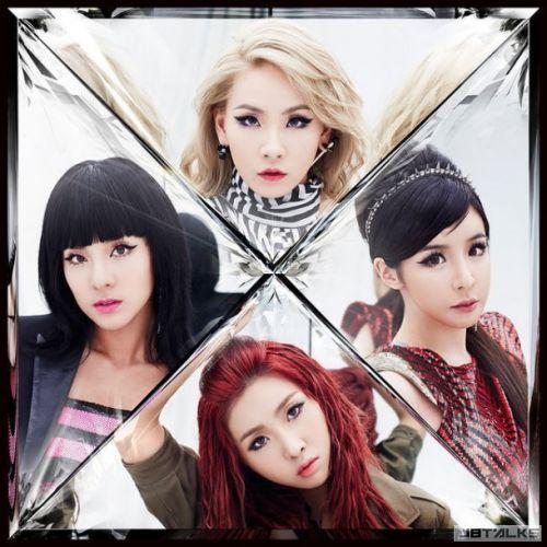 YG年末超強預告 2NE1於11月21日回歸