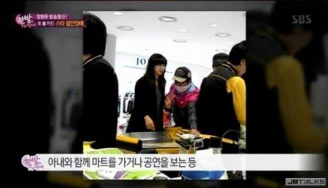 韓星焦慮症發作停工 記者曝偷拍照挨轟
