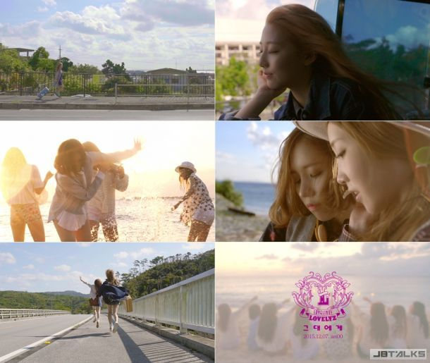LOVELYZ公開新曲《致你》宣傳MV回歸在即