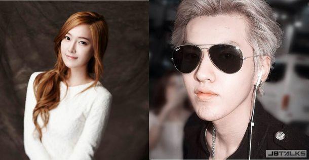 「前同事」Jessica、吳亦凡 同登中綜《天天向上》