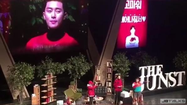 姐姐妹妹通吃的新韓劇男神朴敘俊 生日暖喊「快來我這」