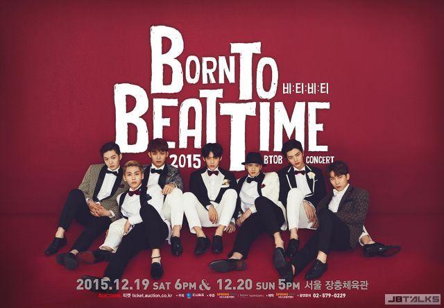 BTOB演唱會一票難求 收費直播同步朝聖
