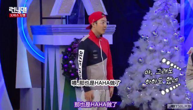 (雷)RM 「 X man特輯」