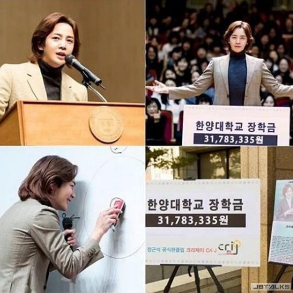 亞洲王子張根碩回母校當「張教授」 粉絲集資捐3千萬