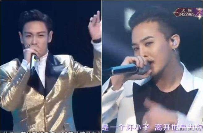 不拍BIGBANG拍舞者 粉絲狂轟湖南衛視
