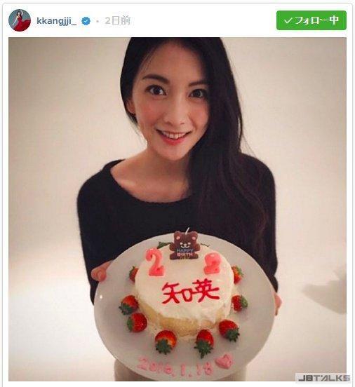 前KARA成員知英單飛日本人氣漲 親製生日蛋糕