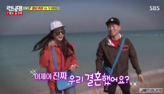 《RunningMan》杜拜行花絮:週一情侶海邊自拍超甜蜜
