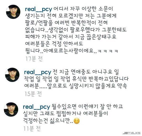EXO燦烈:並沒有戀愛中 只是工作作曲休息這樣反覆著