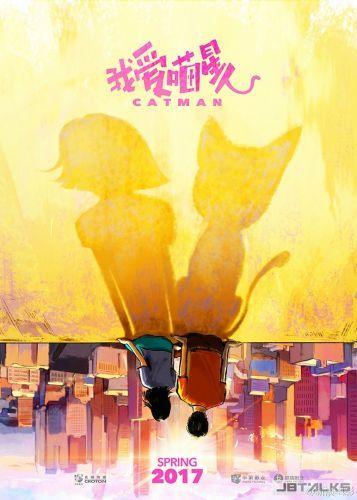 EXO世勳亮相電影《我愛喵星人》開機現場:很早開始就對貓咪進行觀察
