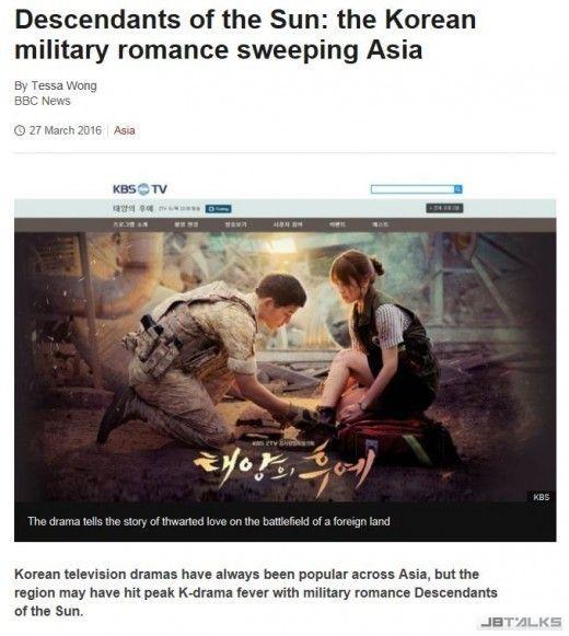 《太陽的後裔》登上英國BBC版面 「橫掃亞洲的DRAMA」