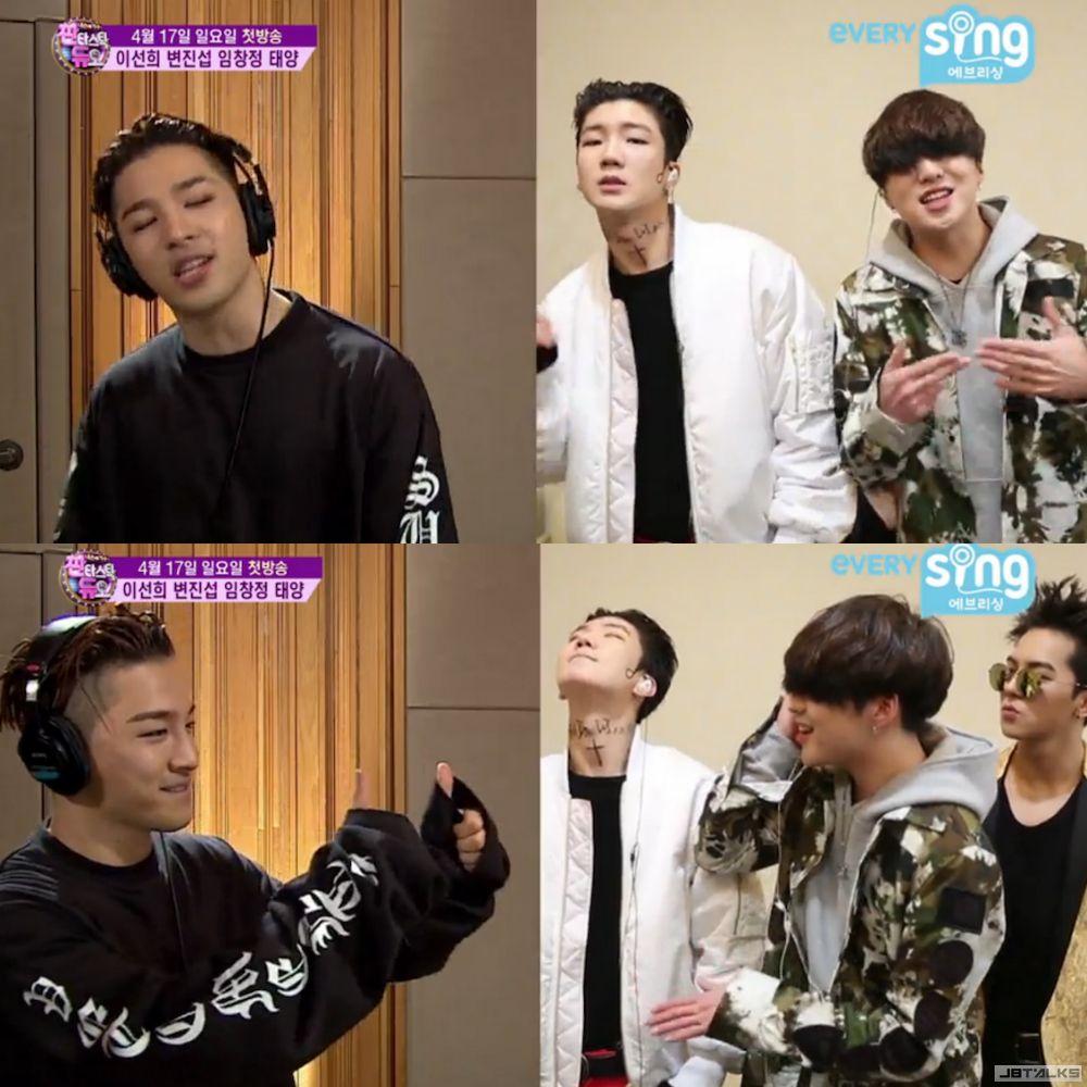 BIGBANG太陽與WINNER隔空對唱《LOSER》