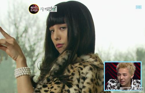 是Girl's Day珉雅還是BIGBANG G-Dragon?猛然一看還真的分不出來!