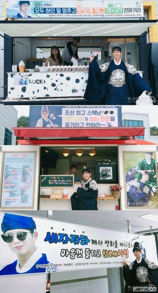 《雲畫的月光》朴寶劍與粉絲們贈送的餐車認證照