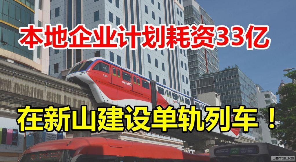 16065217167_062ecf8a6e_b_副本_副本.jpg