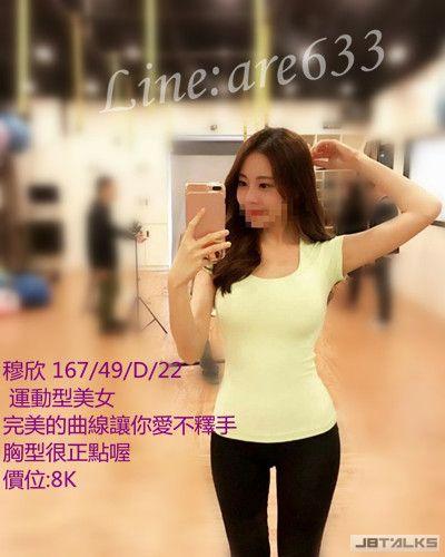 穆欣 8K.jpg