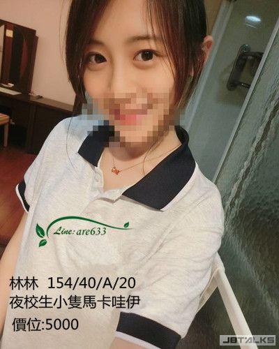 林林 5K.jpg