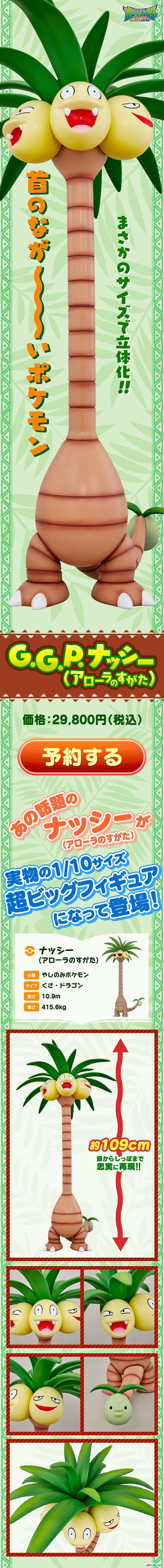 0001588309.JPG