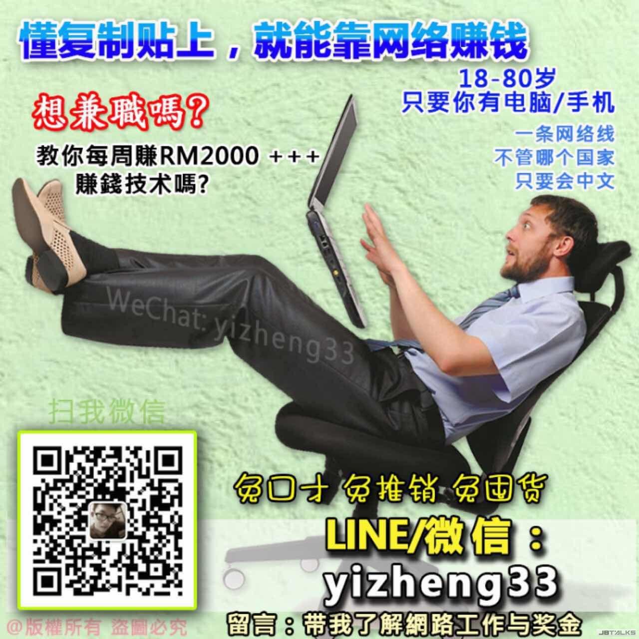 微信图片_20170727203231.jpg