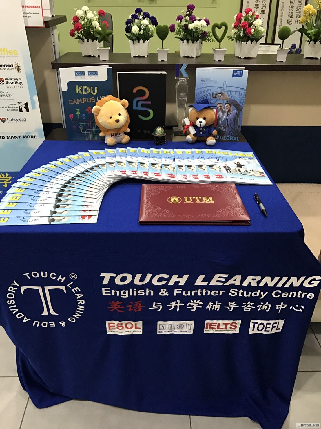 Touch Learning_升学辅导_热门科系.jpg