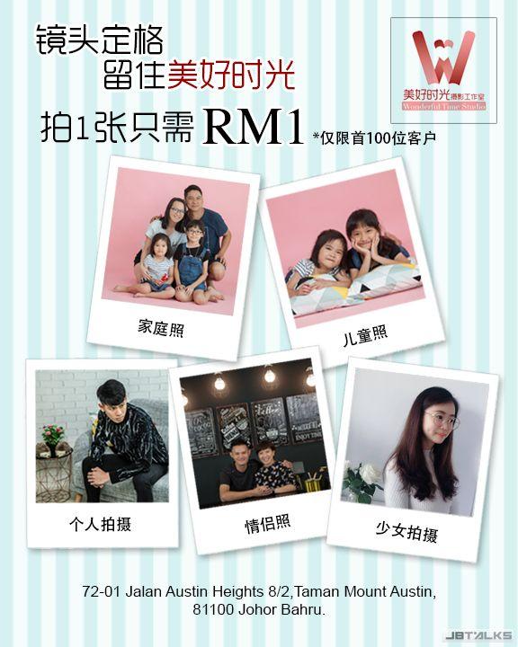 RM1_simple.jpg
