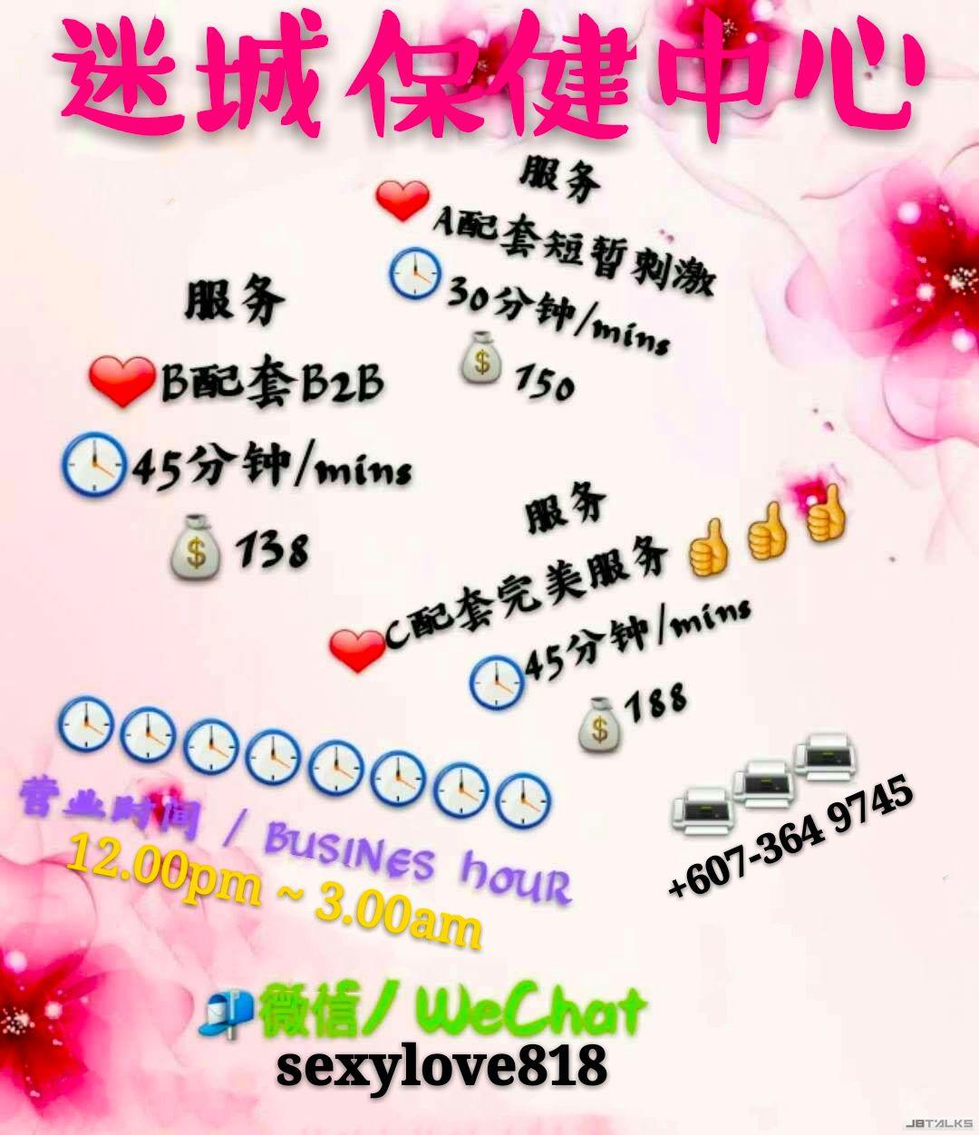 WeChat Image_20181012135610.jpg