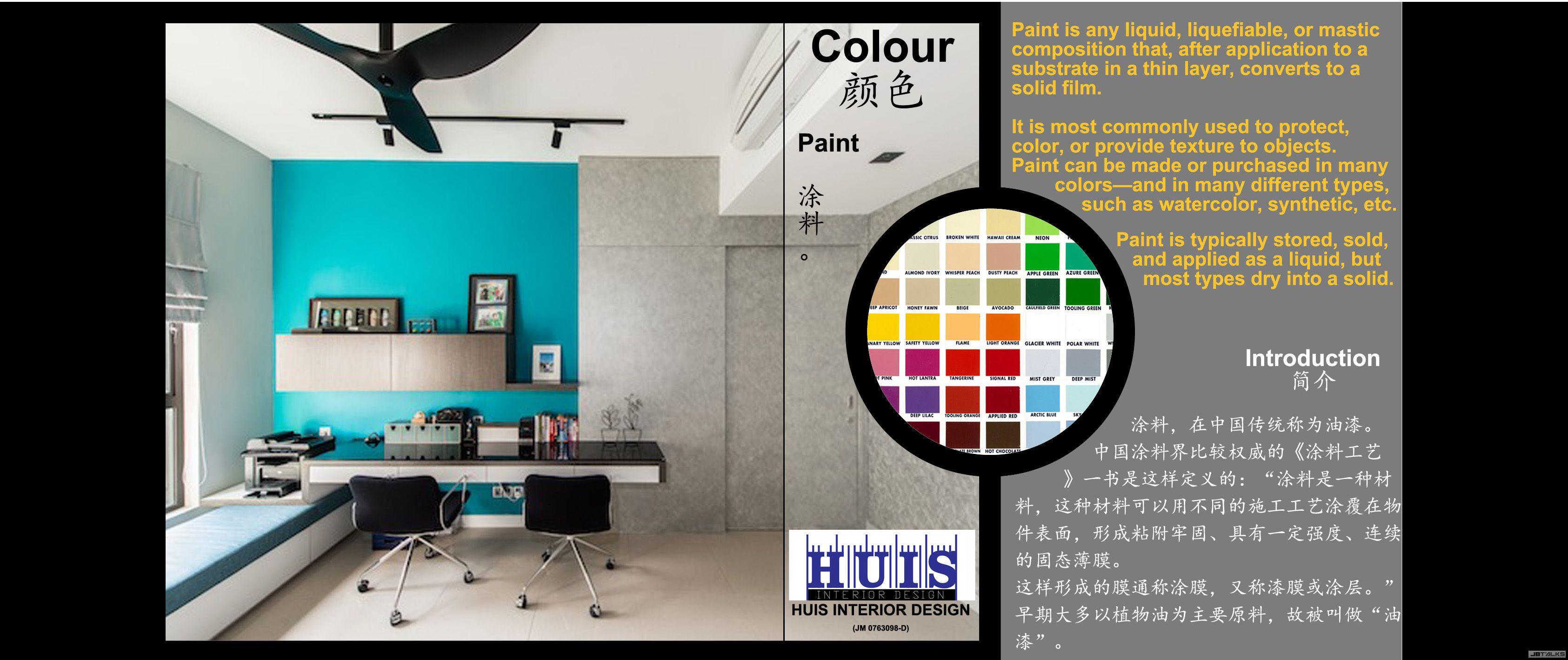 Catalogue_Materials_14@HuisID.jpg