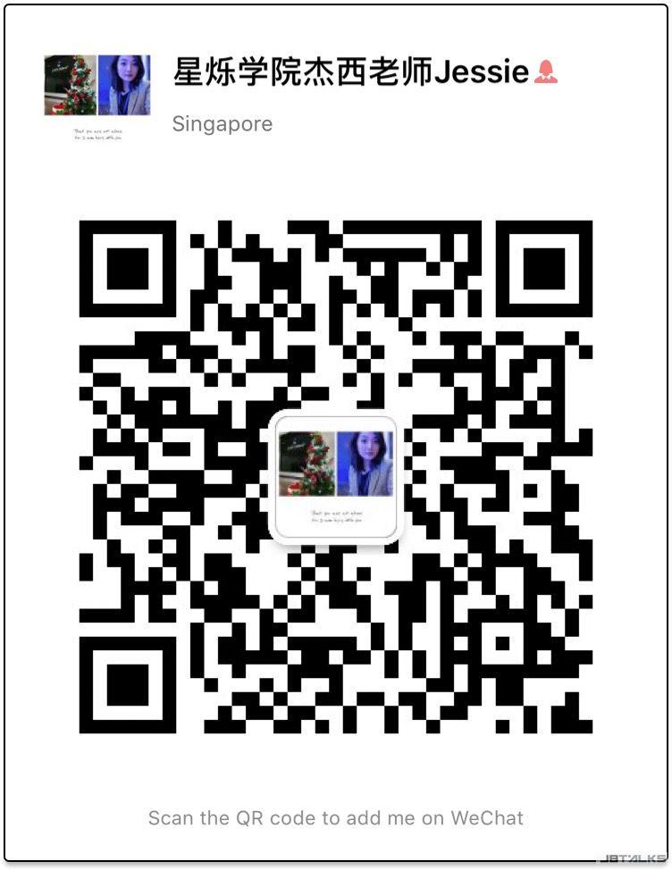 WeChat Image_.jpg