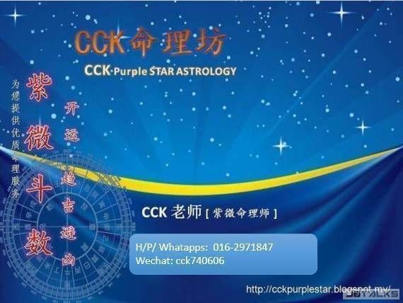 CCK.jpg