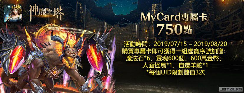 MyCard-FB-828×315.jpg