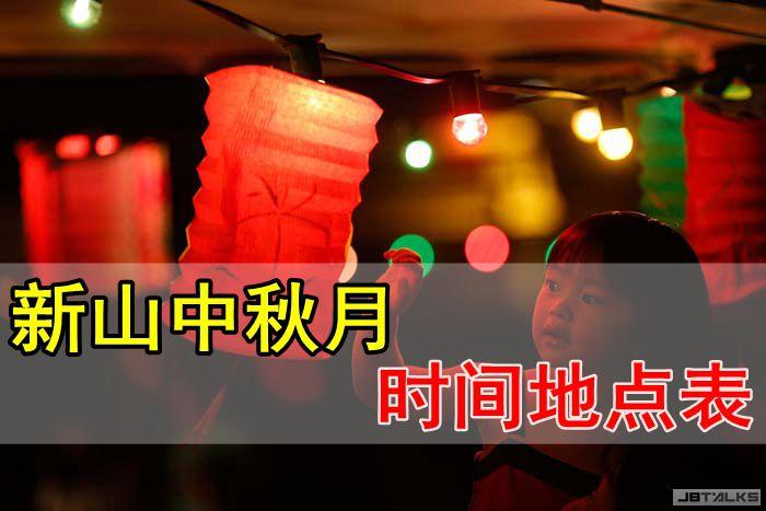 wanzhan1_副本_副本.jpg