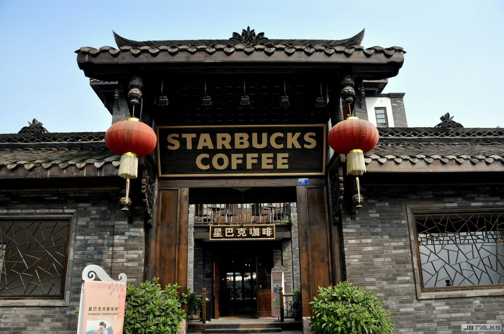 starbucks-china-.jpg