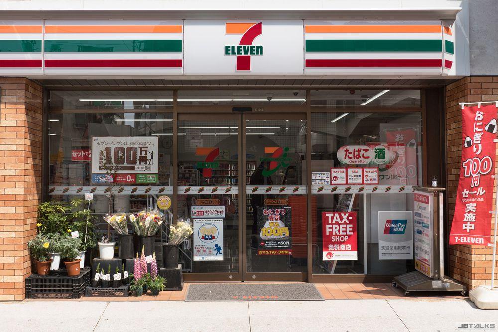 7-Eleven-Japan.jpg