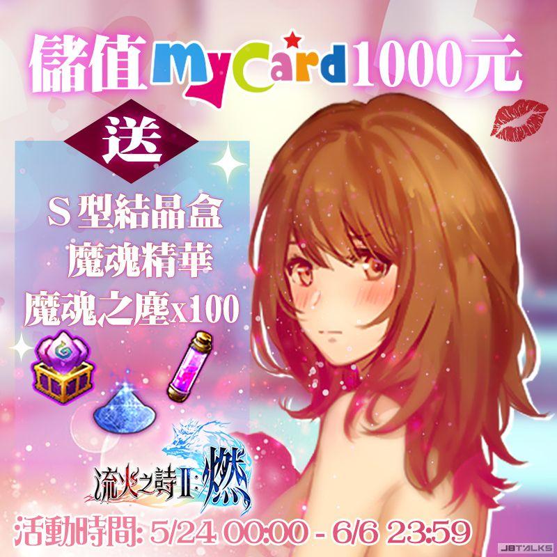 MC官方渠道_FBIG_800x800.jpg