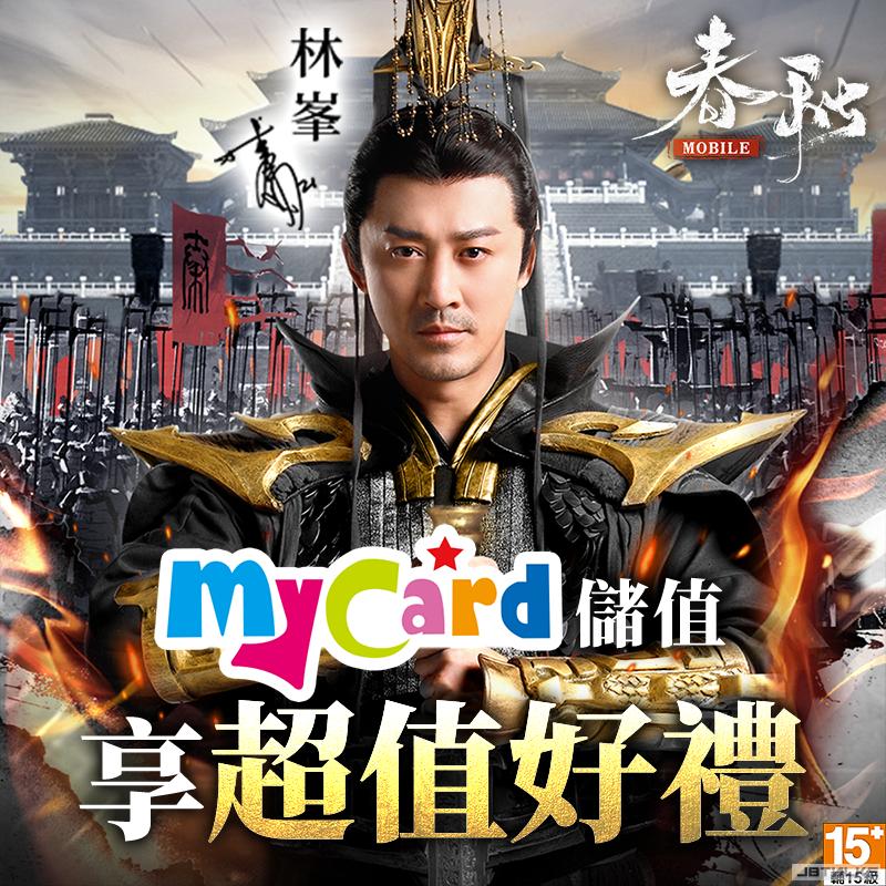 17_新馬MyCard粉絲團PO文_800x800_v01.png