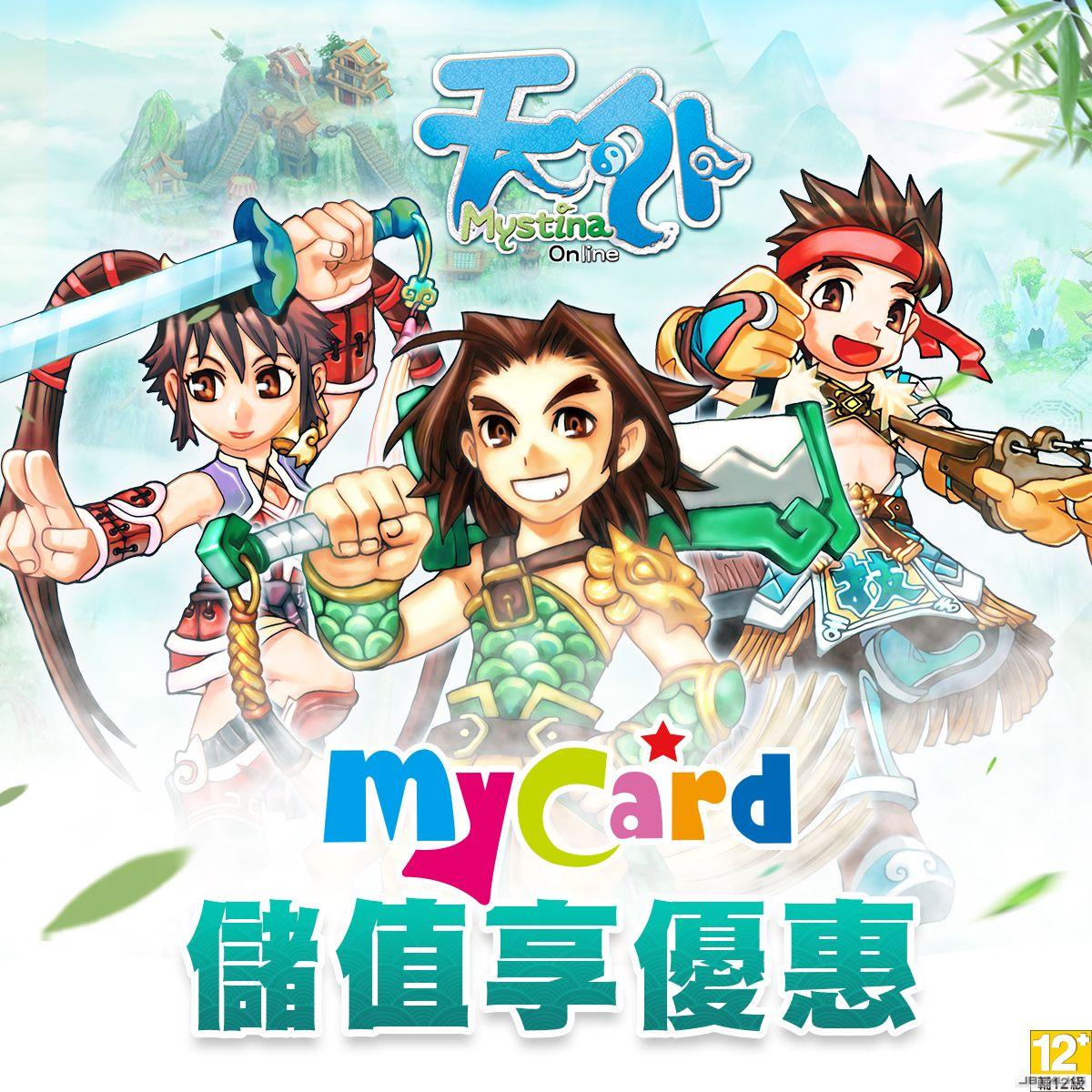 mycard粉絲團_天外_1200x1200.jpg